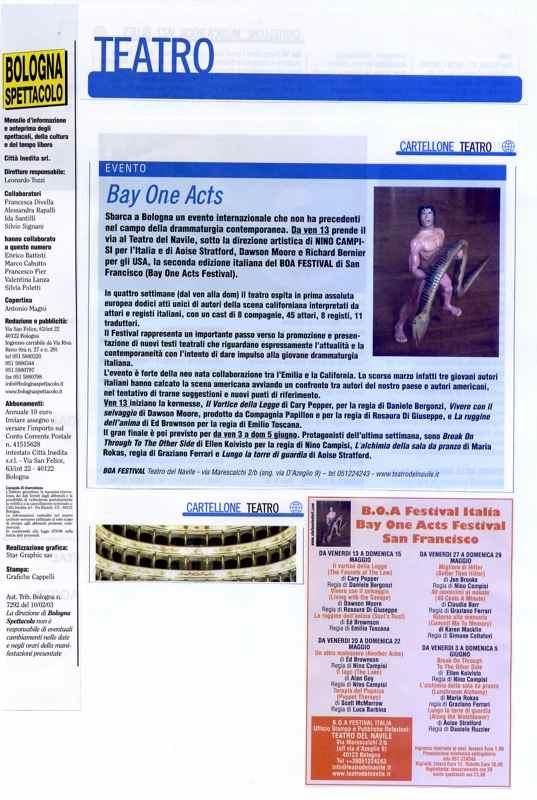2004-2005 - 13.jpg