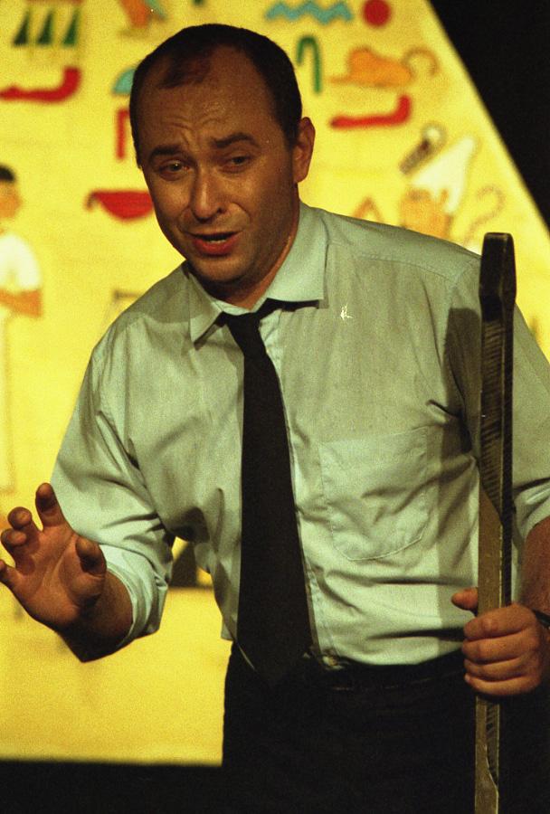 2003-Bile in the Afterlife (Dawson Moore) regia di Nino Campisi