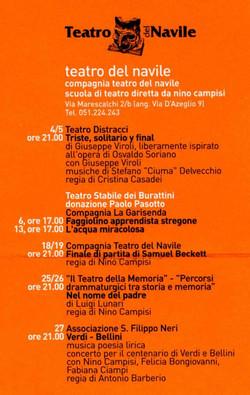 2000-2001 - 09.jpg