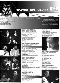 2004-2005 - 32.jpg