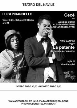 Pirandello - Cecè