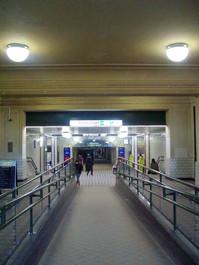 U-Bahnstationen, Vienna, 2007