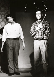 1992 - I nani di Harold Pinter - Regia di Nino Campisi