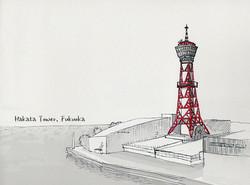 하카타 타워