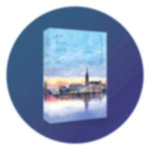 북유럽_표지입체정리본_원형 사본.jpg