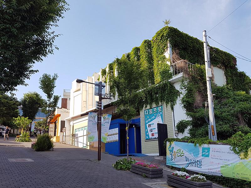서귀포 관광극장