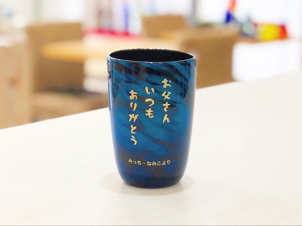 琉球ガラス オススメ 可愛い お土産 沖縄 宮古島 父の日 ギフト プレゼント