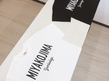 MIYAKOJIMA Zumisaiga Tシャツ入荷!!