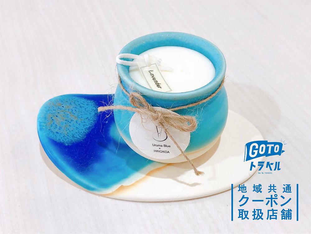 うるま陶器 アロマキャンドル 宮古島 人気 かわいい