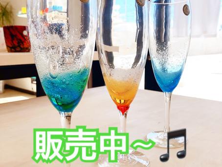 琉球ガラスのシャンパングラス