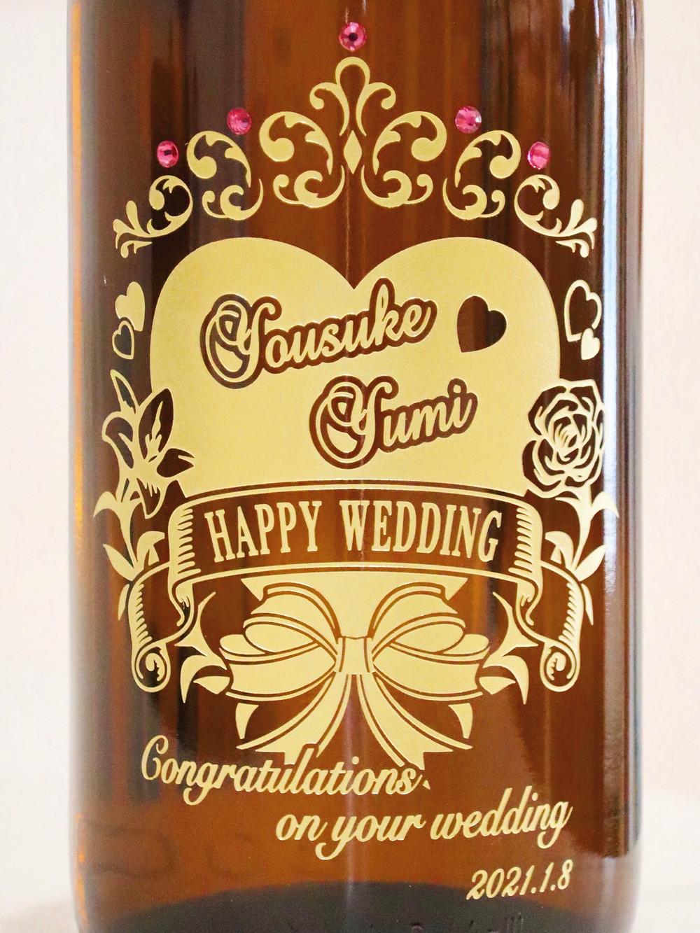 結婚記念 名入れ泡盛 宮古島 沖縄 かわいい 人気 おすすめ 通販 琉球ガラス やちむん