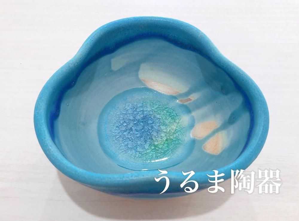 小鉢(大) うるま陶器