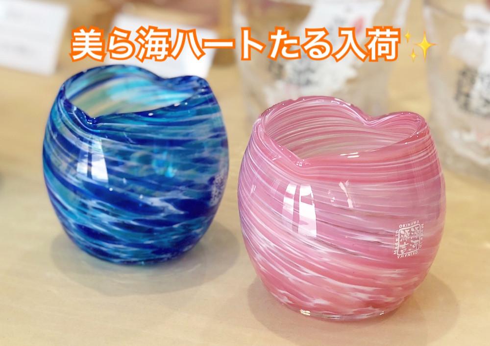 お土産琉球ガラス 宮古島旅行