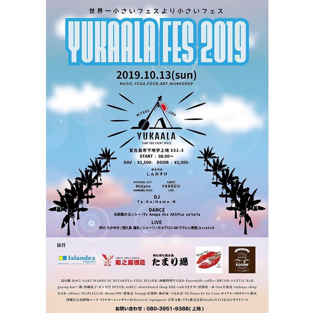 10/13(日)は YUKAALA FES!