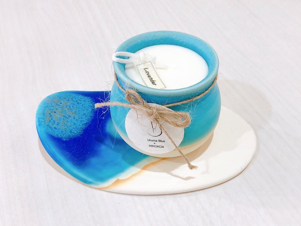 うるま陶器xHINOKOA アロマキャンドル やちむん 可愛い 値段 宮古島 青い器
