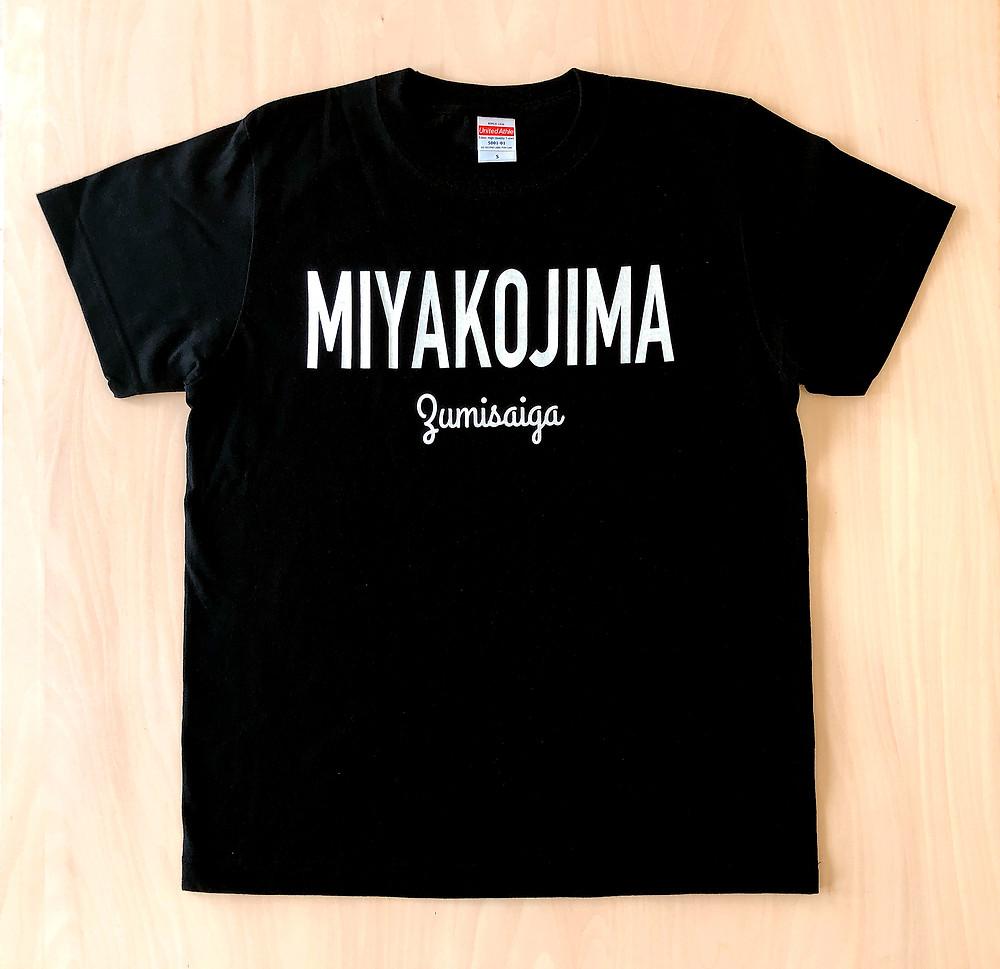 MIYAKOJIMA Zumisaiga Tシャツ ブラック