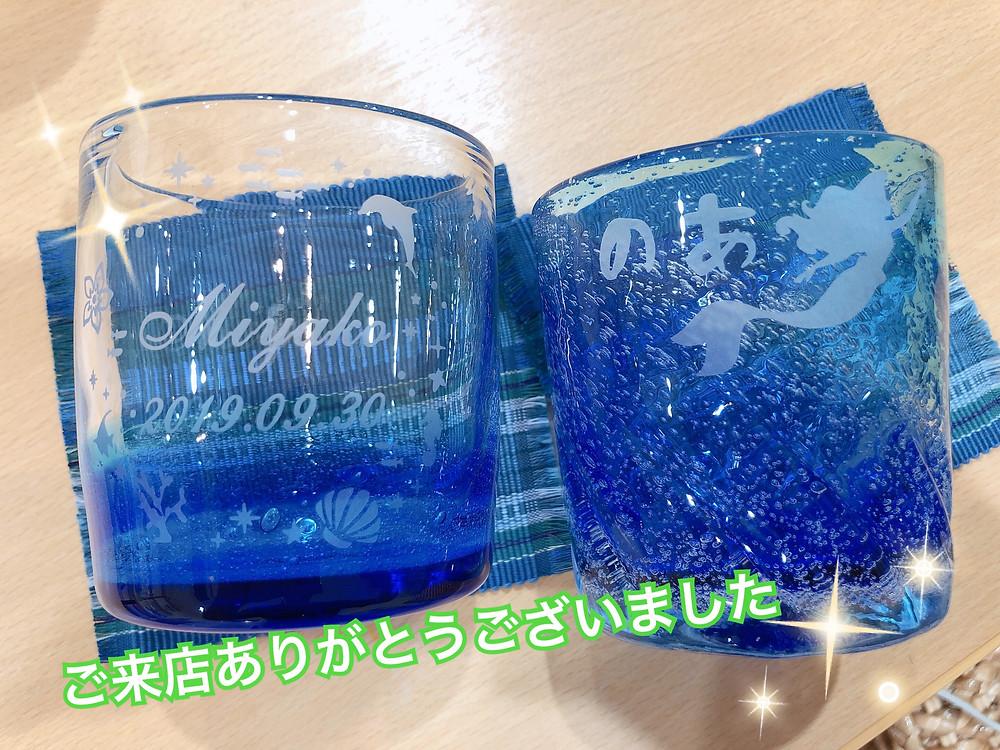 宮古島 琉球ガラス名入れ体験 琉球ガラス村