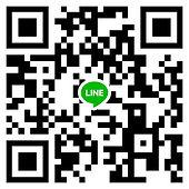 エヌブラスト LINE ライン