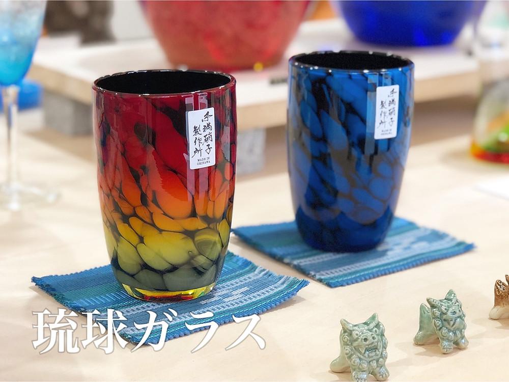 琉球ガラス 流雲タンブラー