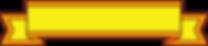 リボン黄色.png