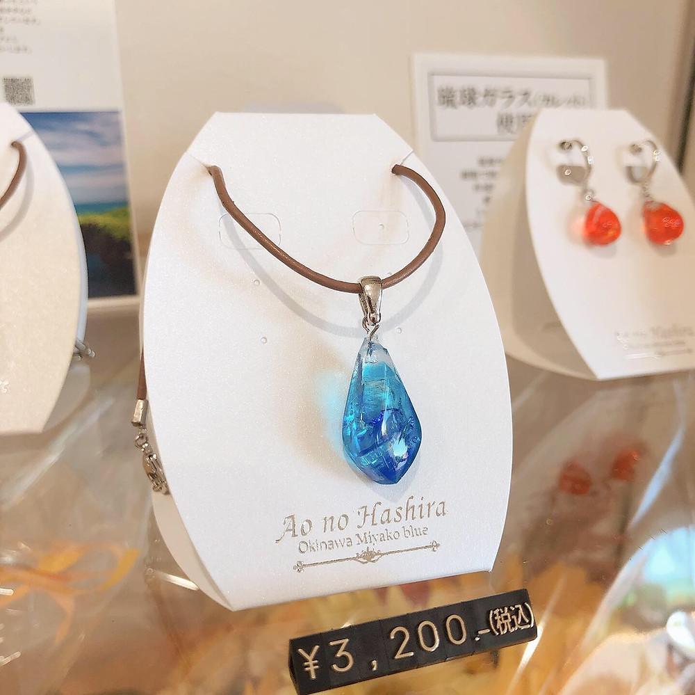 琉球ガラス アクセサリー ネックレス