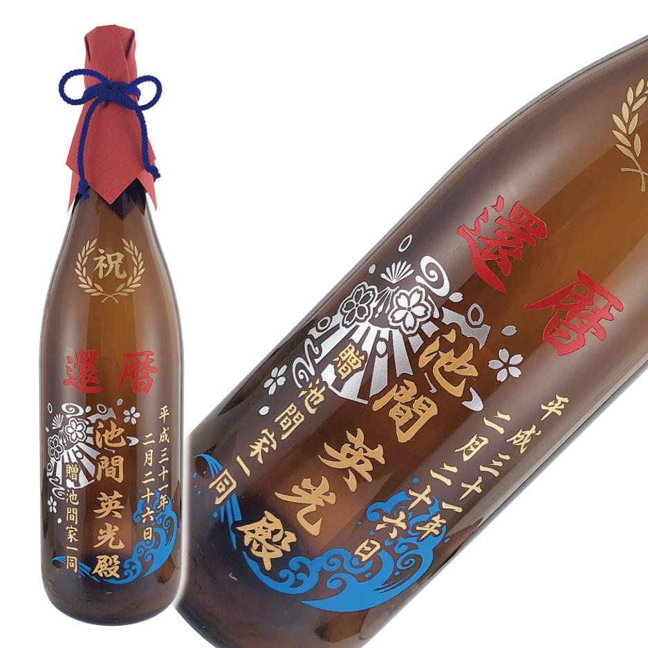 沖縄県宮古島 泡盛 名入れボトル