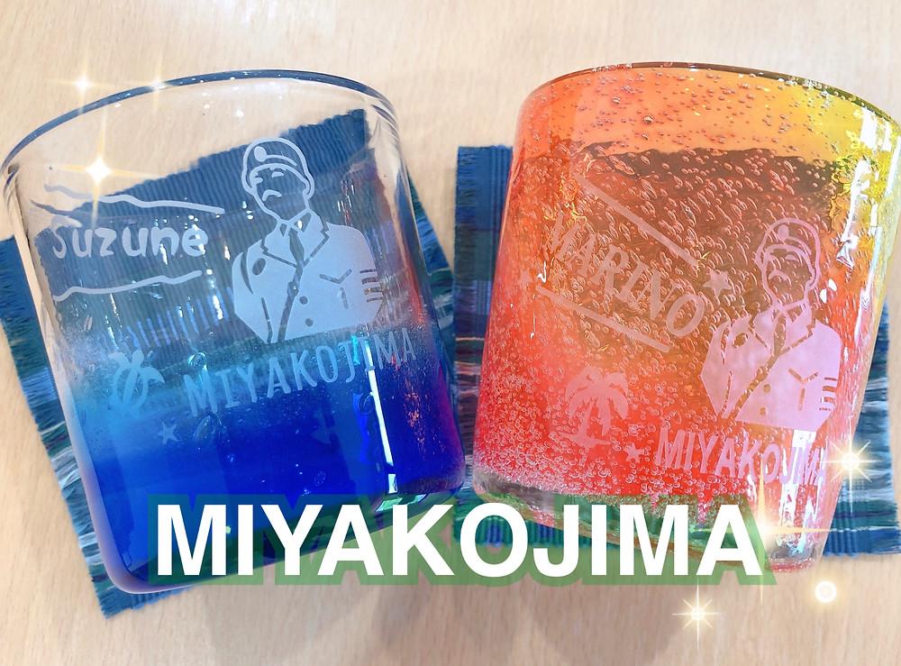 琉球ガラス 名入れ体験 宮古島 ビーチグラス