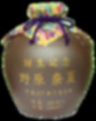 誕生記念名入れ泡盛-宮古島-エヌブラスト