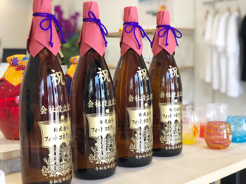 沖縄県宮古島 名入れボトル 名入れ泡盛 ボトル彫刻