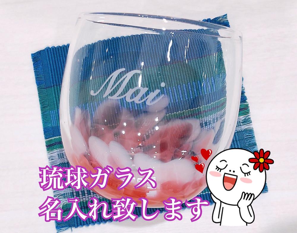 琉球ガラス 糸満ガラス製作所 桜花たる