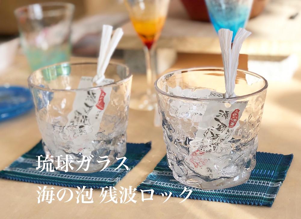 琉球ガラス 宮古島 お土産 観光スポット