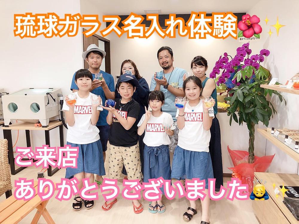 宮古島旅行 琉球ガラス名入れ体験