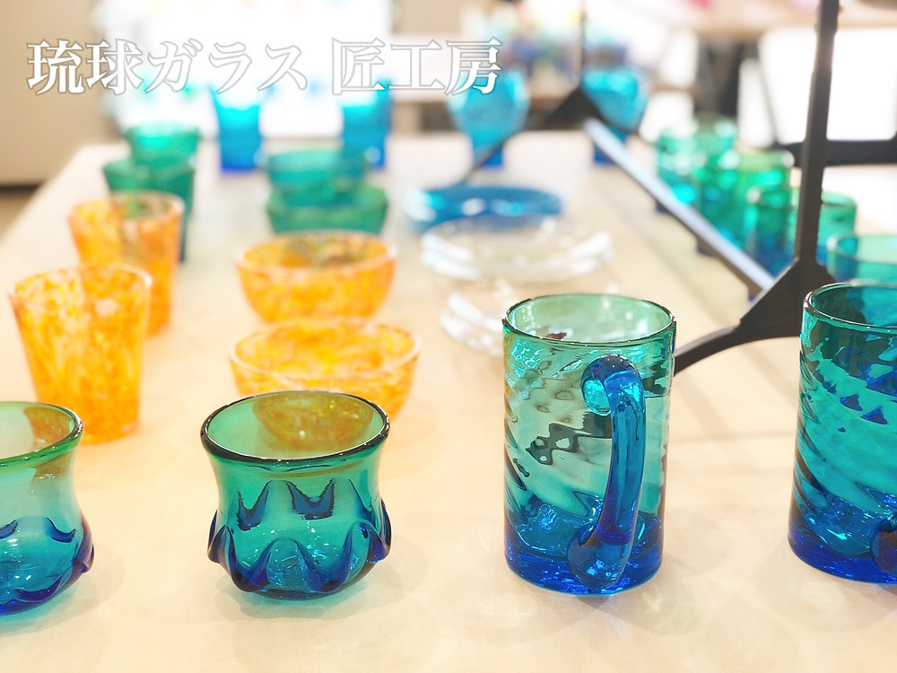 琉球ガラス 匠工房