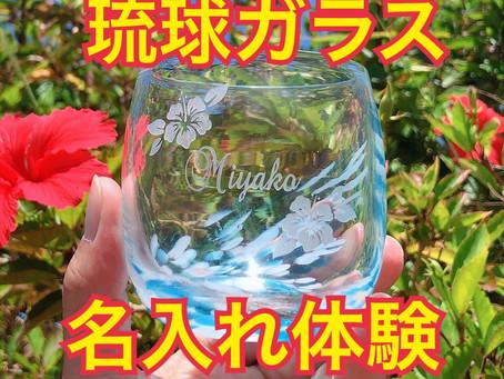 宮古島で台風の日の過ごし方♪