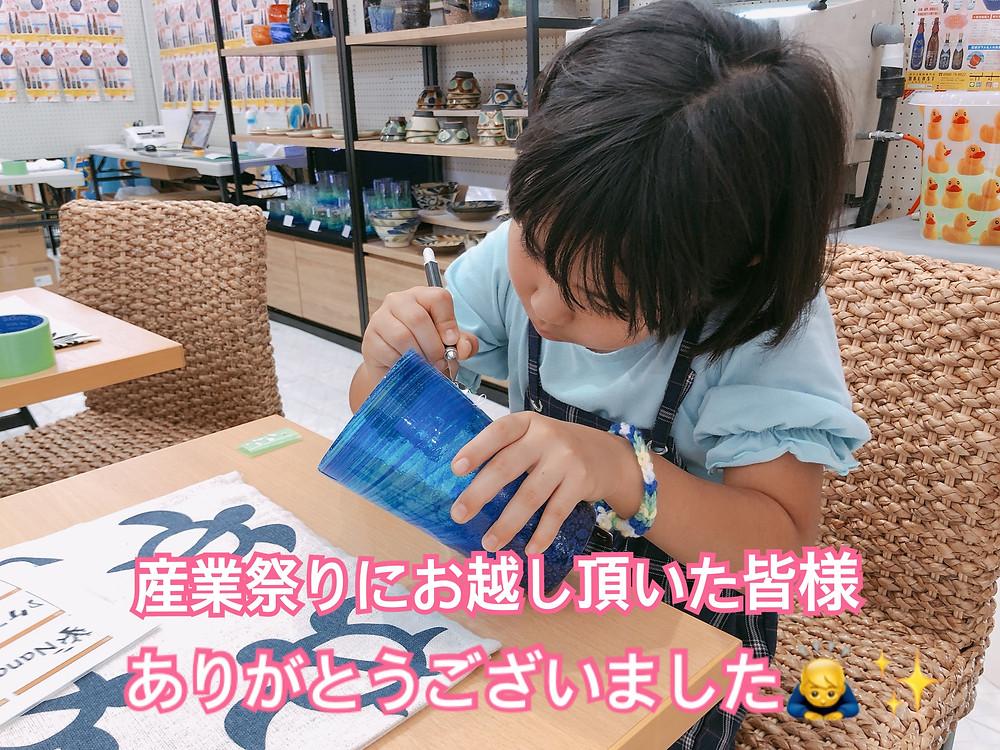 宮古島産業祭り 琉球ガラス名入れ体験JPG