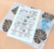 宮古島旅行にオススメ 琉球ガラス名入れ体験 デザイン_edited.jpg