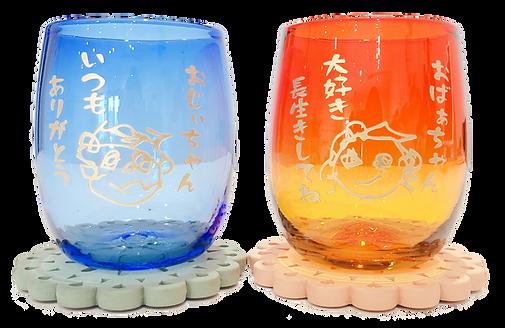 敬老の日 琉球グラス.png