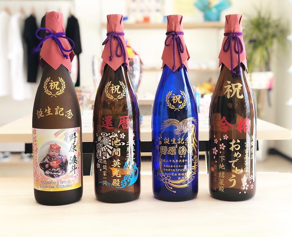 沖縄県宮古島 名入れ泡盛 ボトル彫刻