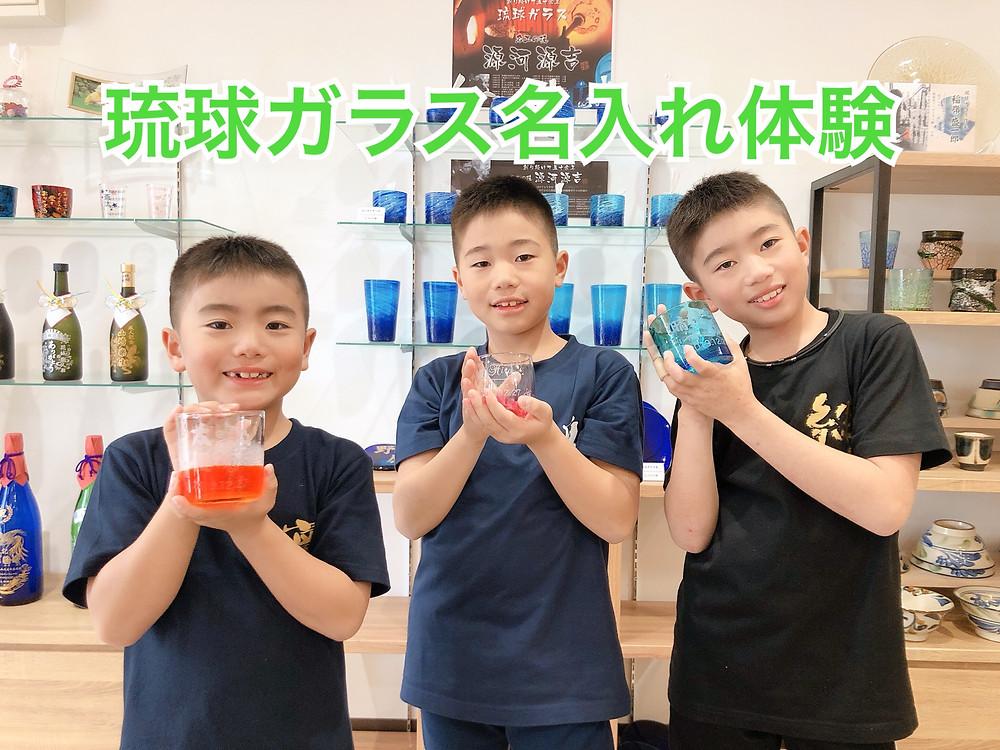 宮古島旅行の思い出に、琉球ガラス名入れ体験