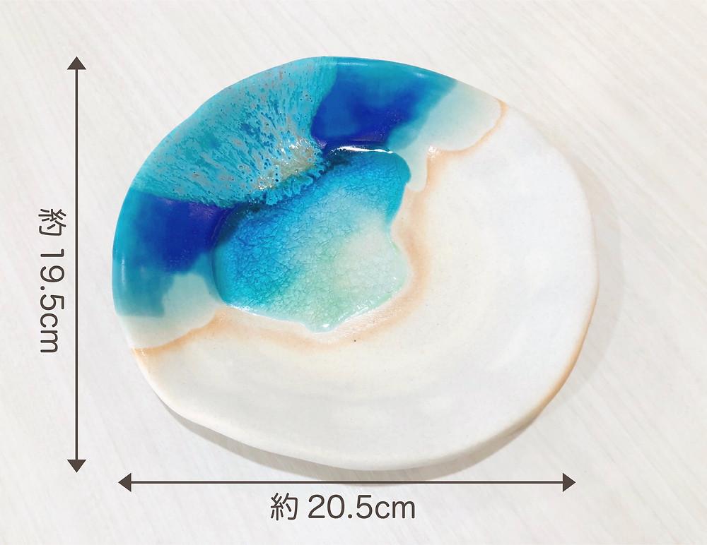 うるま陶器中皿サイズ