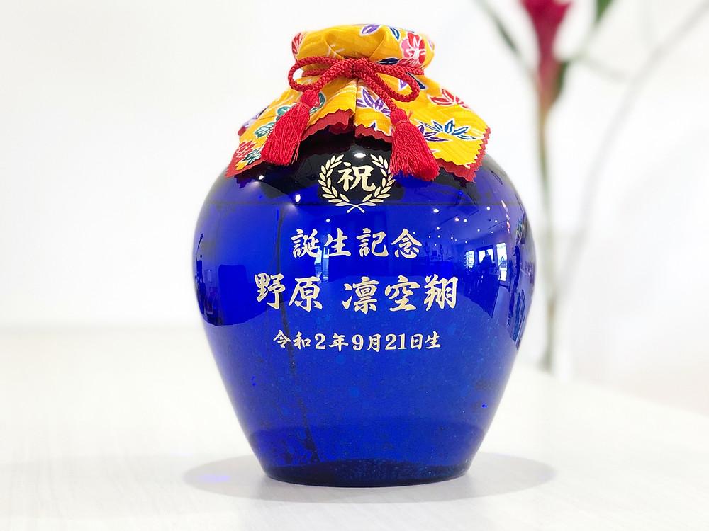誕生記念 琉球ガラスカメ壺