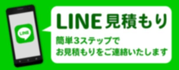 bnr_top_06.jpg