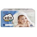 Bosomi Premium Real Cotton Diapers, S, 46pcs