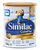 Similac Gain Plus, Stage 3, 850g