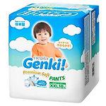 Genki! Premium Soft Pants, XXL, 18pcs