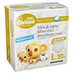 Chikool Gold Series Baby Pants, L, 20pcs