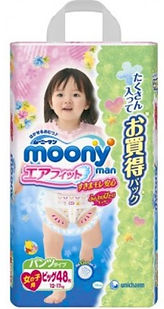 Moonyman Air Fit Pants (Girls), XL, 48pcs