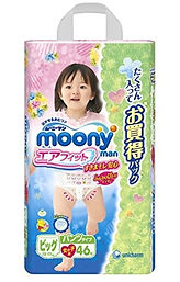Moonyman Air Fit Pants (Girls), XL, 46pcs