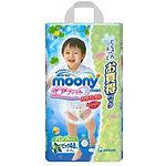 Moonyman Air Fit Pants (Boys), XL, 48pcs