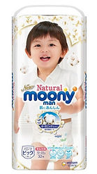 Moonyman Natural Pants, XL, 32pcs